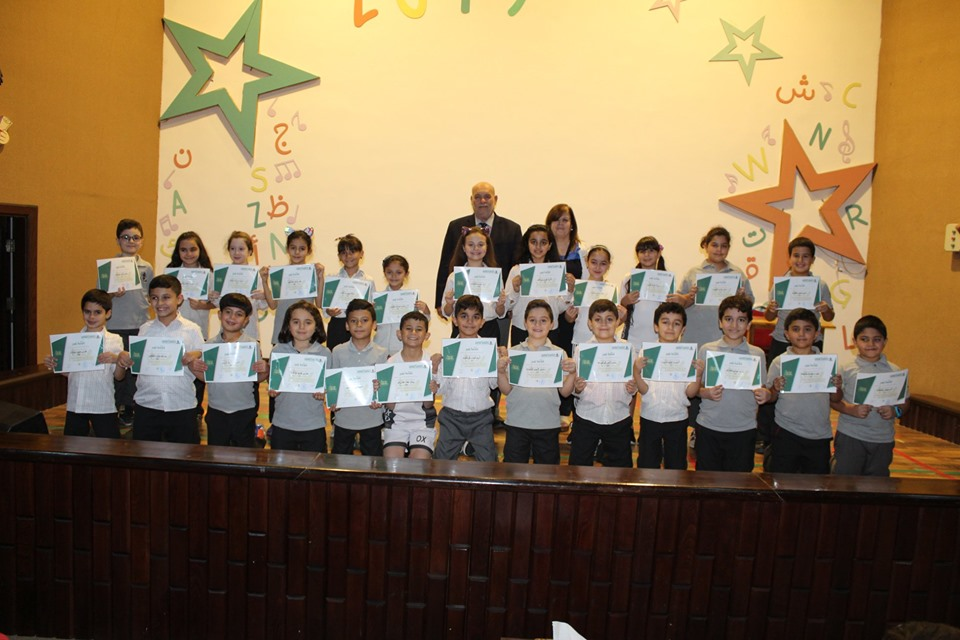 Distinguished Students Grades 1-12 / National Section