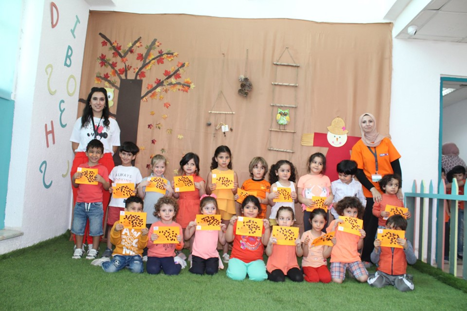 Orange Day ــ Kindergarten